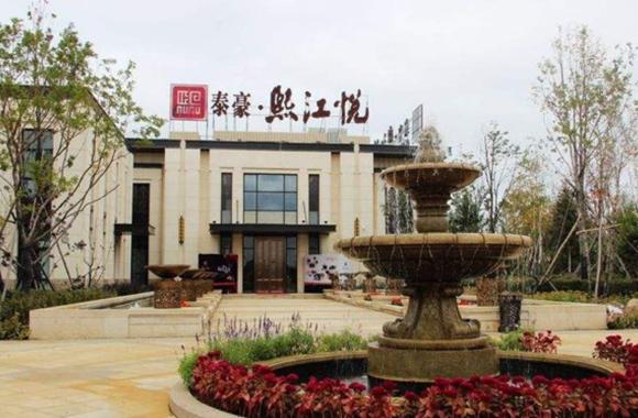 泰豪.熙江月别墅加固改造工程