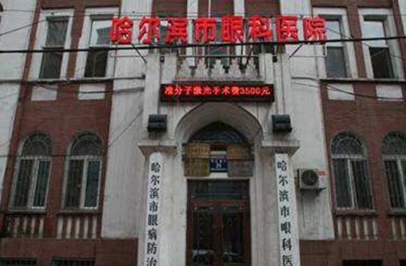 哈尔滨市眼科医院碳纤维加固工程